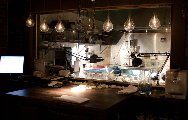 Aramburu kitchen table