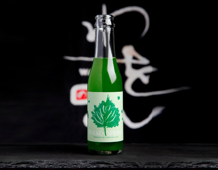 Nikko Spring carbonated oba cocktail